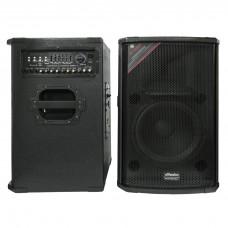 Boxe DS-5012