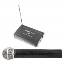 Microfon ES-330 W